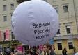 Фото Евгения Евдокимова