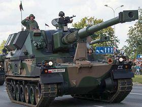 Фото с сайта gov.pl/web/national-defence