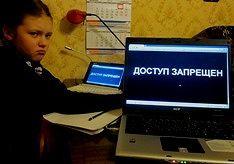 Фото Евгения Зубарева