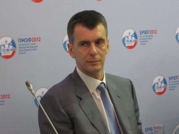 ФСБ нагрянула собысками в кабинет компании миллиардера Михаила Прохорова