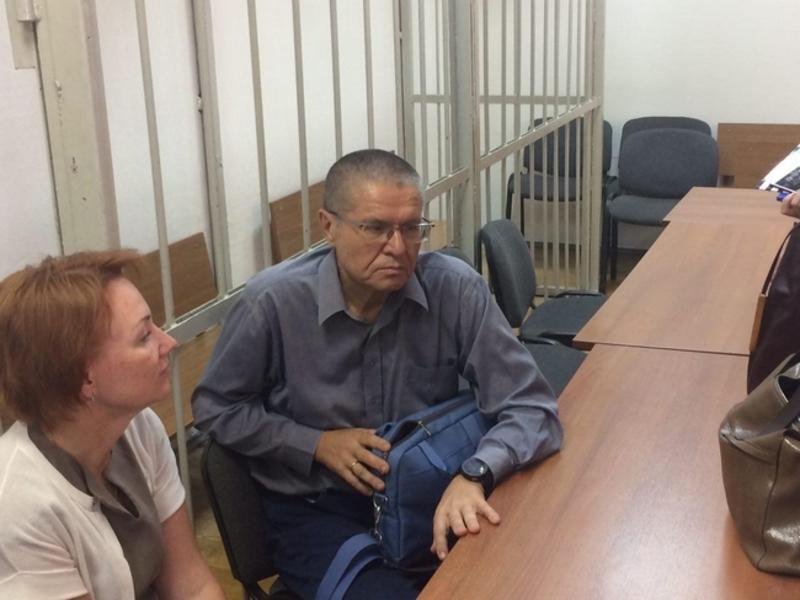 Судебные приставы списали у Улюкаева 5 млн рублей из 130-ти в счет погашения штрафа
