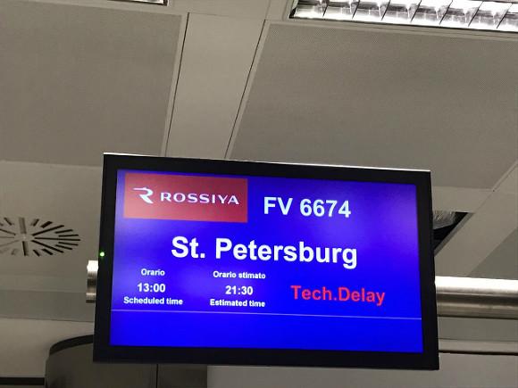 Рейс изМилана вПетербурге задерживают на пару часов
