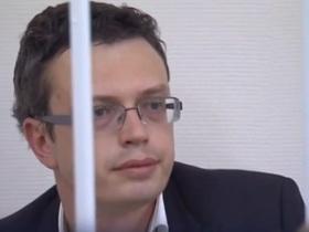 Главой следствия Города Москва будет эксперт по борьбе с коррупцией
