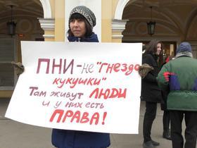 Фото Алексея Назарова