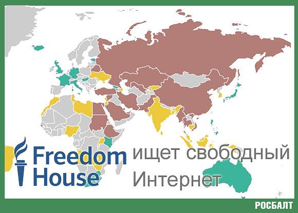 Россия: нет свободы в Сети