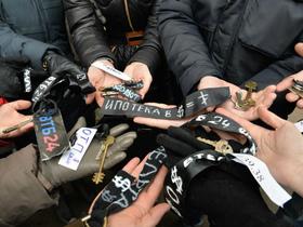 Фото пресс-службы Всероссийского движения валютных заемщиков