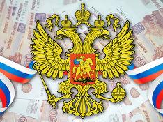 За вмешательство в российские дела обещают штрафовать на десятки миллионов рублей