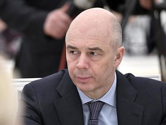 Минфин надеется нановые шагиЦБ РФпоснижению ключевой ставки