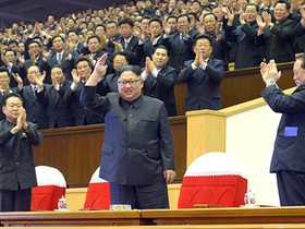 Фото с сайта www.naenara.com.kp