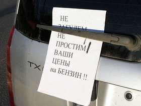Фото ИА «Росбалт»