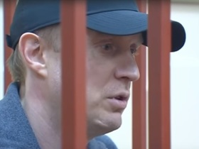 """Стоп-кадр видео телеканала """"Россия 24"""""""