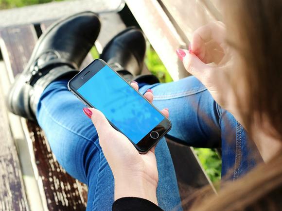 Американка отыскала тело погибшего мужа через приложение попоиску телефонов