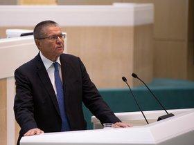 """Фото с сайта <a href=""""http://council.gov.ru/"""">council.gov.ru</a>"""