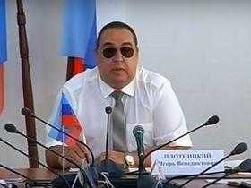 Стоп-кадр видео ГТРК ЛНР