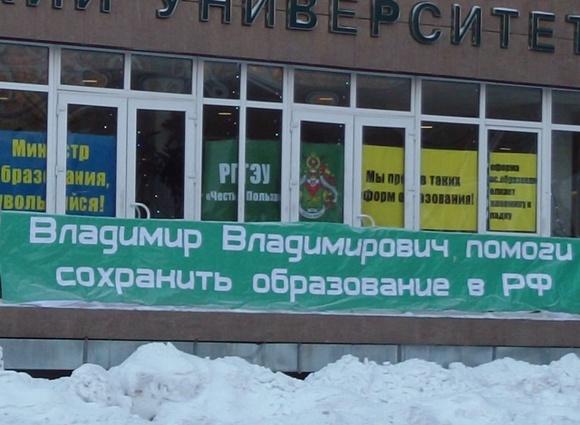 В русских университетах с1сентября отменят заочную форму обучения
