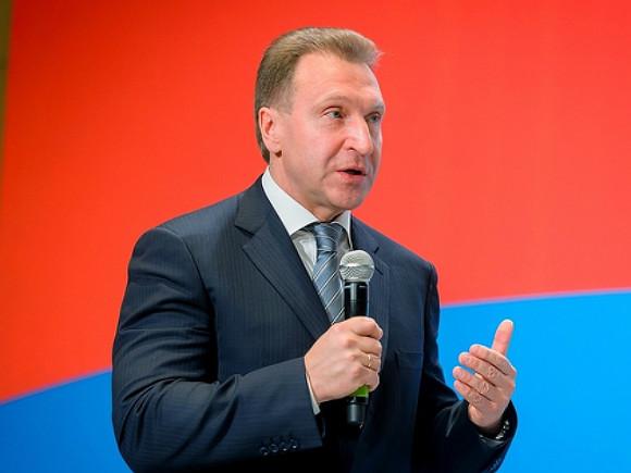 Путин никогда неговорил оготовности поднять пенсионный возраст— Шувалов