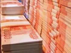 ВШЭ: Резервный фонд РФ может быть опустошен уже к 2016 году