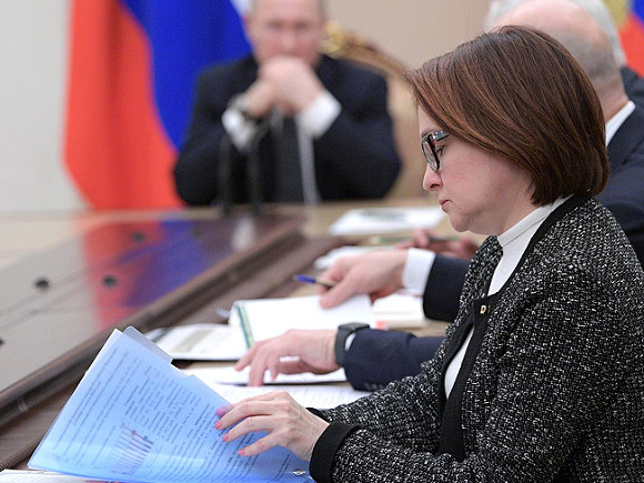 Путин официально представил кандидатуру Набиуллиной на переизбрание главой ЦБ