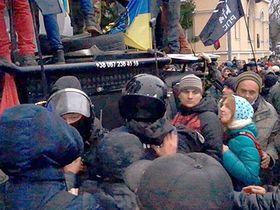 Фото с сайта kyiv.npu.gov.ua