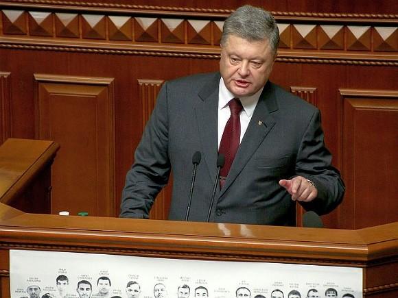 Порошенко: Западная помощь украинской армии составила 1,5 млрд долларов