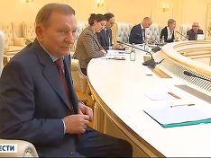 "Россия 1, ""Вести"", стоп-кадр видео"