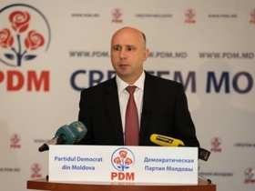 Фото с сайта Демократической партии Молдавии