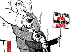 """Карикатура Александра Сергеева, из архива газеты """"Час пик"""""""