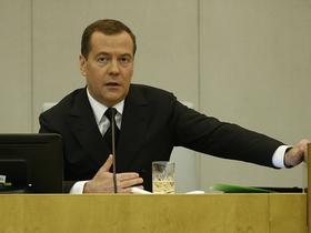 Фото с сайта premier.gov.ru
