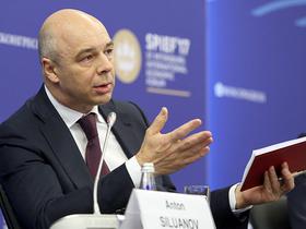 """Фото: <a href=""""http://photo.roscongress.org"""">Фонд «Росконгресс»</a>"""