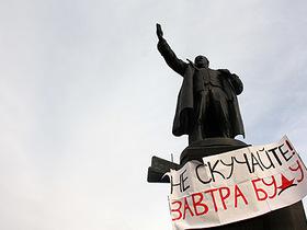 Фото с сайта shuum.ru