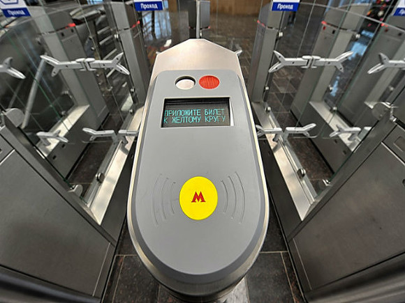 Замена турникетов будет произведена на86 станциях Московского метрополитена