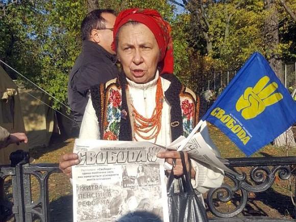 ВКиеве возобновился митинг около Рады