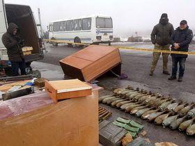 Фото с сайта ssu.gov.ua
