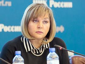 Фото с сайта cikrf.ru