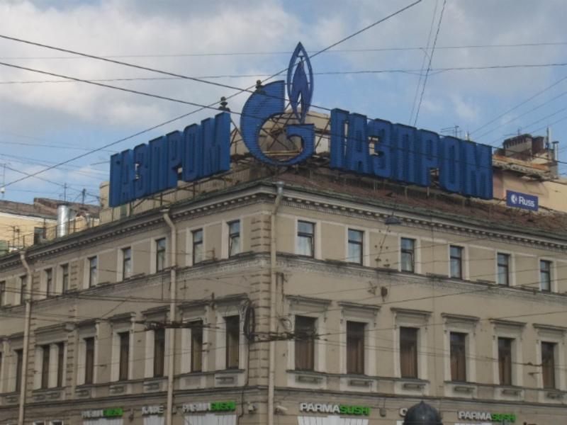«Газпром» готов потратить 100 млн рублей на обустройство презентационн