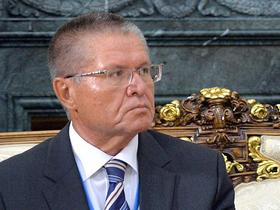 Фото с сайта kremlin.ru