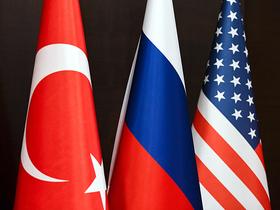 Фото с сайта МО РФ