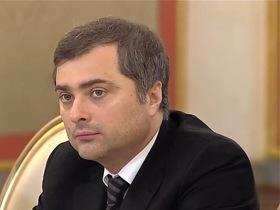 Без Суркова