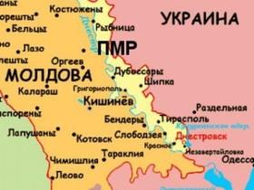 Бескровный переворот по-кишиневски
