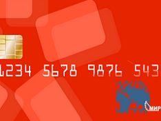 Все российские банки завершили процессинг в НСПК по картам Visa и MasterCard