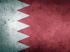 Бахрейн присоединился к антииранской коалицию США