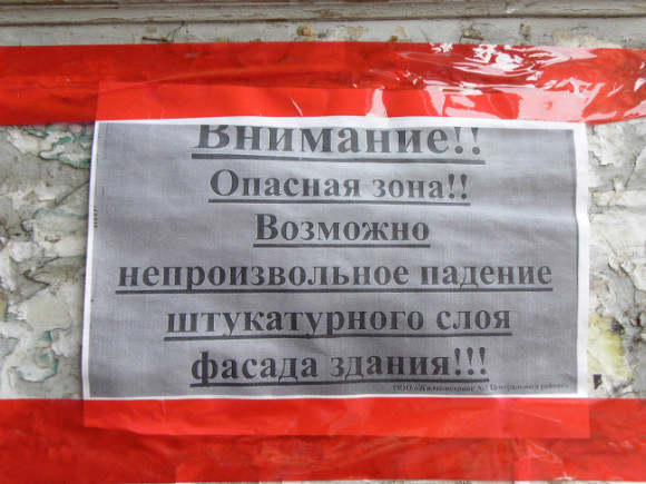 Фото Фото Юлии Надеждинской, ИА «Росбалт»