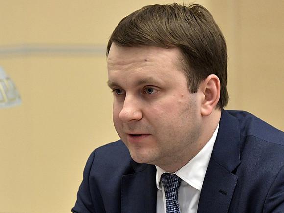 Настоящие располагаемые доходы граждан России кконцу зимы снизились на4,1%