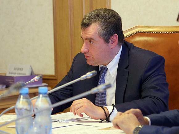 ВНовосибирске прошли пикеты против депутата Слуцкого, обвиненного вдомогательствах