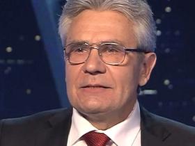 Фото с сайта ras.ru