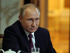 Ловушка для Путина