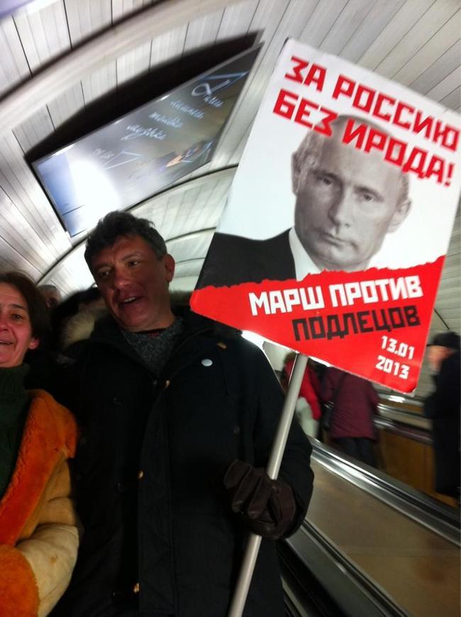 Twitter Ильи Яшина