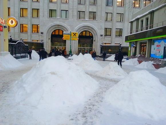 МЧС объявило штормовое предупреждение в российской столице