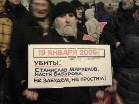 фото Петра Трункова