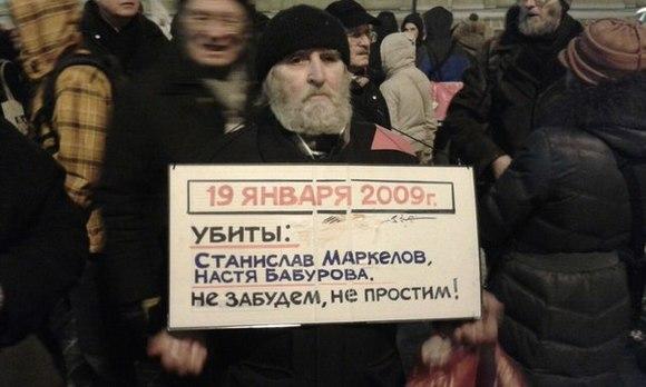 ВМурманске задержаны участники акции памяти убитых антифашистов